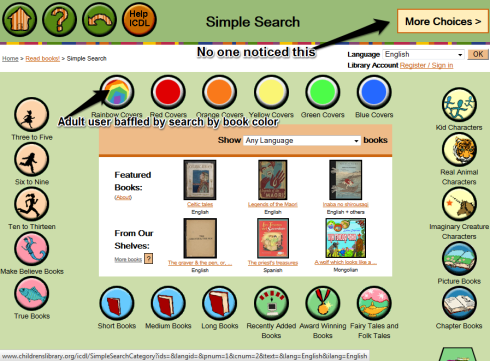 simplesearch
