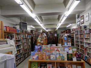 Inside Hayward Book Shop